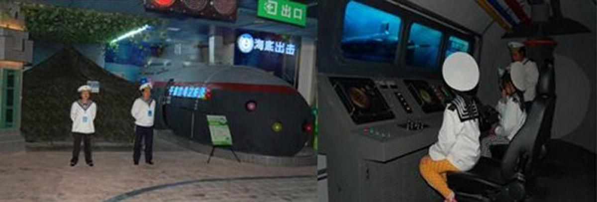 VR禁毒儿童职业体验馆-核潜艇馆.jpg